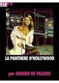 Голливудская пантера