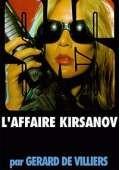 Дело Кирсанова
