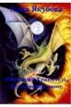Огненный Хранитель: Путь к возрождению