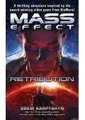 Mass Effect: Возмездие