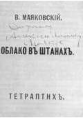 Сатисфакция (сборник)