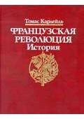 Золото партии. Историческая хроника
