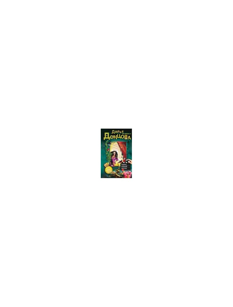 Сказки для 6 летних читать